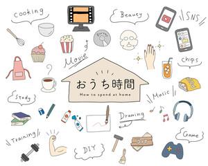 Fototapeta おうち時間の過ごし方の手書きイラストのセット/かわいい/映画鑑賞/DVD/お菓子作り/料理/ゲーム obraz