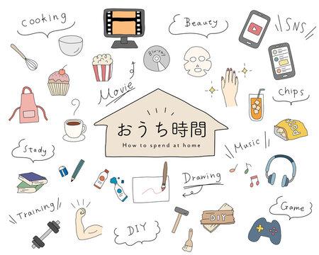 おうち時間の過ごし方の手書きイラストのセット/かわいい/映画鑑賞/DVD/お菓子作り/料理/ゲーム