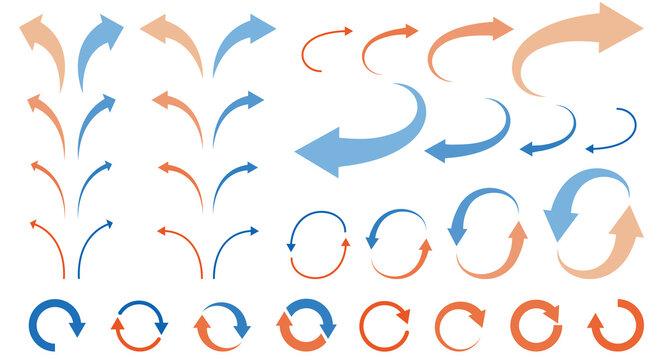 Illustration set of curved arrows