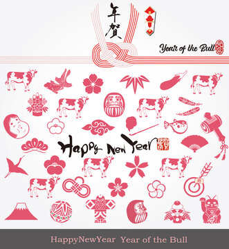 eps Vector image:Happy New Year! Year of the Bull icon