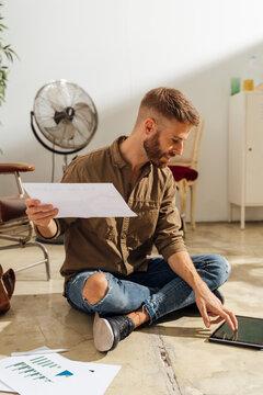 Personal Finance Balance Check