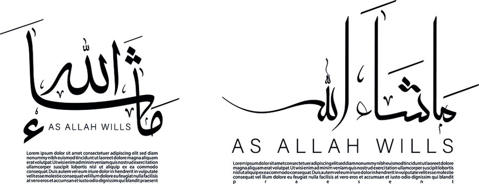 Arabic Calligraphy art names art vector concept design