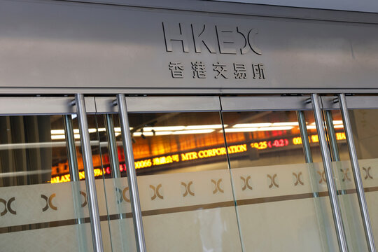 HKE logo is seen at the financial Central district in Hong Kong