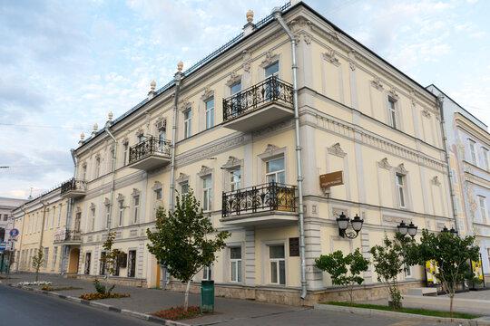 Samara. The building of the Museum of Director Eldar Ryazanov on Frunze street