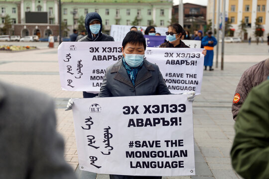 Demonstrators protesting against China's changes to school curriculums that remove Mongolian language from core subjects gather on Sukhbaatar Square in Ulaanbaatar