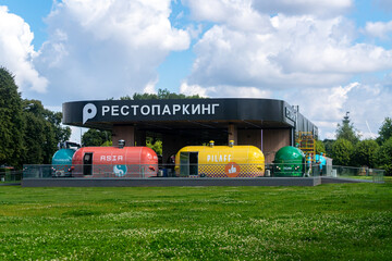 Moscow, Russia, 08.09.2020. Bright food trucks with fast food on the territory of the Gorky park. Restoparking.