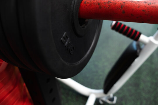 gym on the background of sports equipment