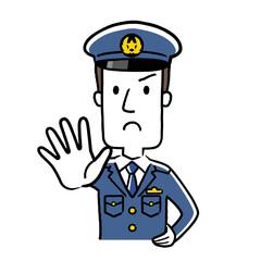 イラスト素材:若い男性警察官、立ち入り禁止