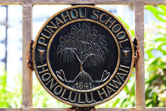 Hawaii, Honolulu, U.S.A. - Name Plate of PUNAHOU SCHOOL: Punahou School is a private, co-educational, college preparatory school. Former president, Barack Obama had enrolled in Punahou School.