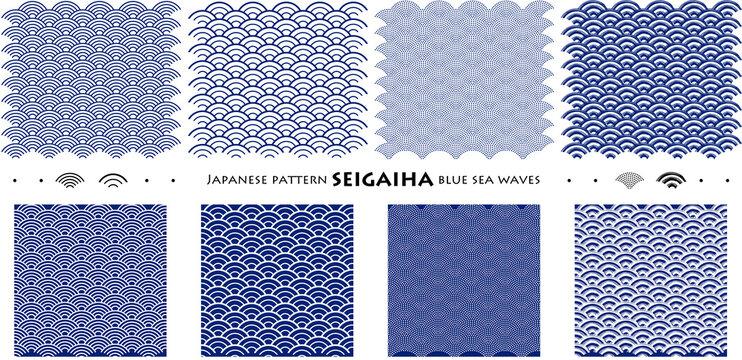 Japanese pattern SEIGAIHA blue sea waves_seamless pattern_c03