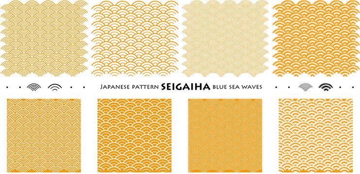 Japanese pattern SEIGAIHA blue sea waves_seamless pattern_c08
