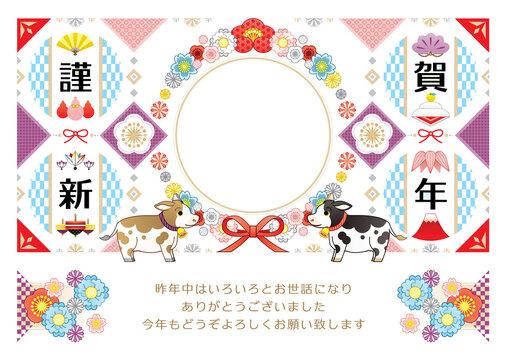 2021年2033年丑年イラスト年賀状デザイン「牛と華やか和風花フレーム枠」謹賀新年 (year of the ox illustration new year's card greeting post card design cow and colorful Japanese style flower frame)
