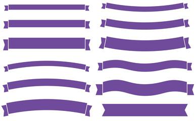 横長の幅違いタイトルリボンセット かわいいフラットデザイン 紫