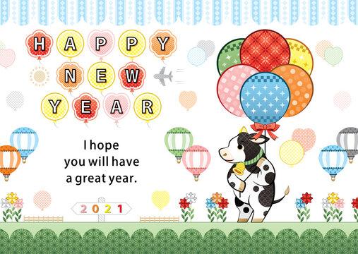 2021年丑年イラスト年賀状デザイン「牛とカラフル風船」HAPPY NEW YEAR (year of the ox illustration new year's card greeting post card design cow and colorful balloon happy new year)