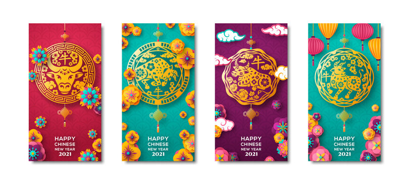 Posters Set for 2021 Chinese New Year. Hieroglyphs translation - Ox. Vector illustration. Asian Clouds, Golden Pendants and Paper cut Flowers. Place for your Text.