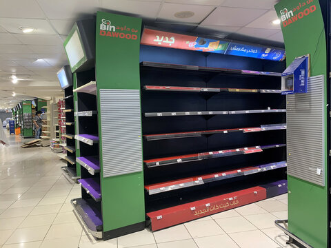 Empty shelves are seen in a supermarket in a mall in the compound of the Grand Mosque after Saudi authorities ease the coronavirus disease (COVID-19) restrictions, in the holy city of Mecca