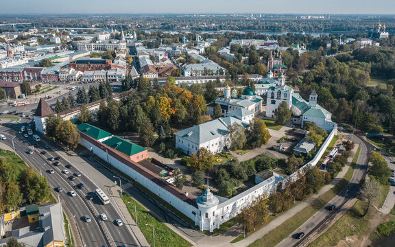 Yaroslavl State Historical, Architectural and Art Museum-Reserve