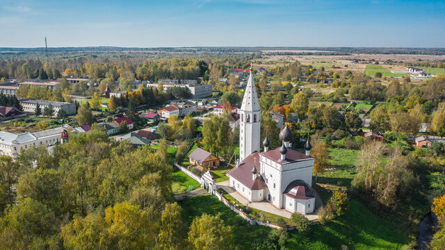 Aerial view of Vyatskoye village