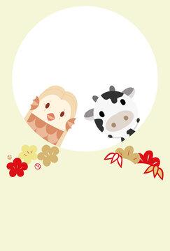 牛とアマビエが丸枠から顔を出している年賀状