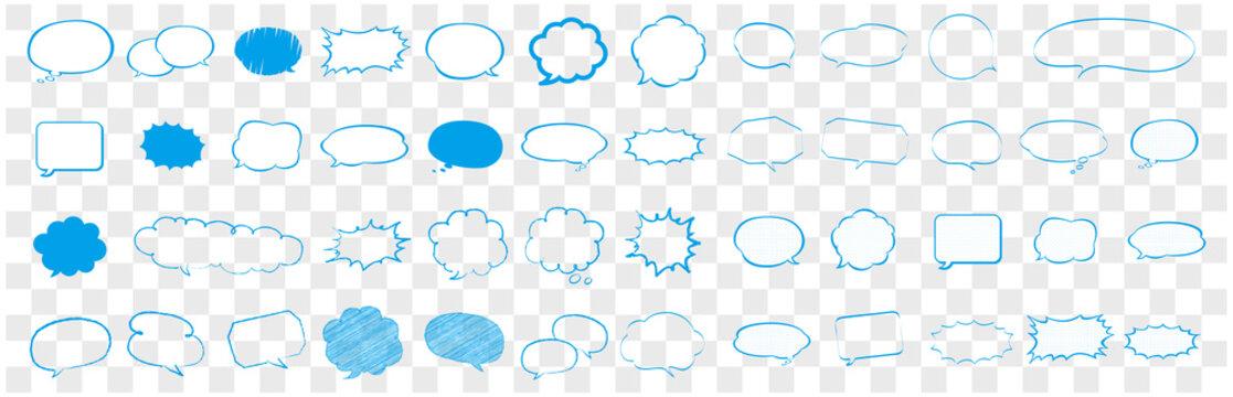 Speech bubbles word box cartoon