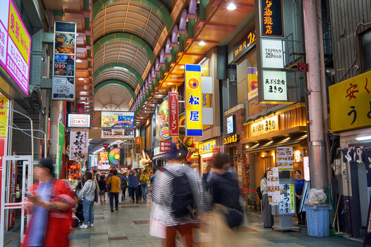 Doguyasuji, a covered  shopping arcade in Namba. Nightlife in Osaka