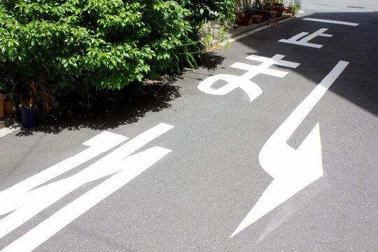 道路の停止線