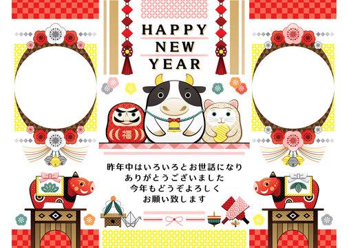 2021年2033年丑年イラスト年賀状デザイン「牛達磨と赤べこフレーム枠」HAPPY NEW YEAR (year of the ox illustration new year's card greeting post card design cow tumbling doll and red bull frame happy new year)