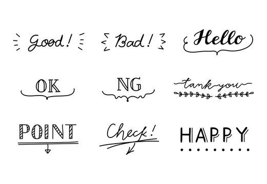 シンプルでおしゃれな手書きの吹き出しや文字のセット/カリグラフィー/矢印/フォント/イラスト/素材