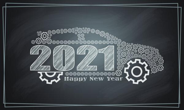 2021 car logo vector design template