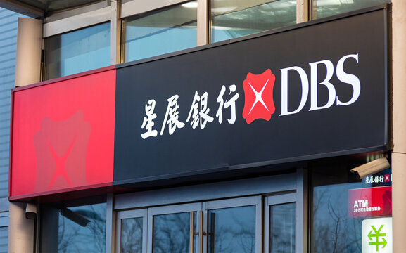 BEIJING, CHINA-MAR 20, 2016: DBS Bank sign; DBS Bank Ltd is a Singaporean multinational banking and financial services corporation founded in 1968.