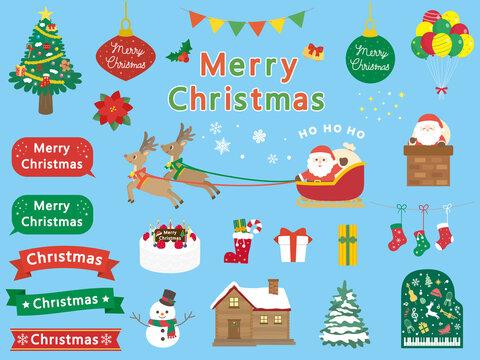 クリスマス かわいいイラスト素材集
