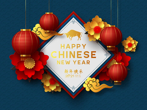 Chinese new year 2021, year of the ox. Flower, hanging lanterns, chinese clouds and hieroglyphs, zodiac sign. Translation Happy New Year. Vector illustration.