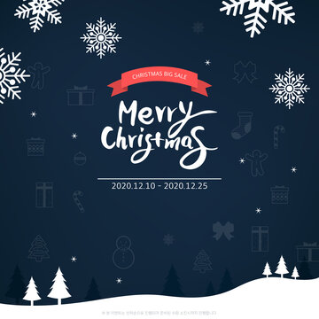 Happy Christmas Shopping Banner Collection