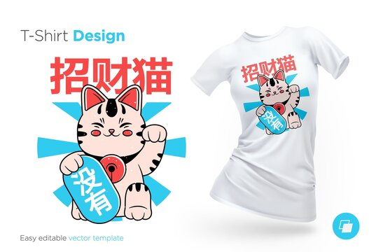 "Illustrations in traditional asian style for T-shirts, sweatshirts, cases for mobile phones, souvenirs. Isolated vector illustration on white background. Hieroglyphs translation: ""Lucky Cat"" and ""no"""