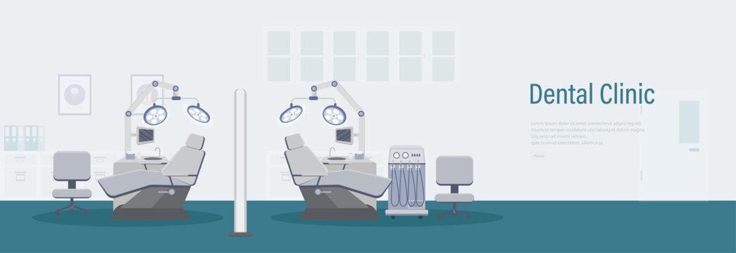 Dental clinic banner with dental office interior flat design vector illustration