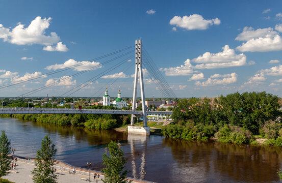 Bridge of lovers. Tyumen