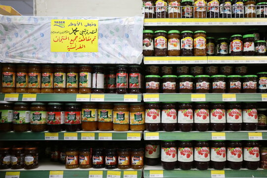 A sign covers French products in protest against French cartoons of the Prophet Mohammad at a shopping mall in Amman