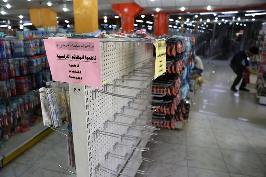 Yemenis boycott French products over anger against Prophet cartoons