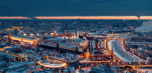 Russia, tourist streets of Moscow, beautiful buildings at night, city lights and winter Fotomurales