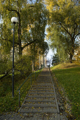 Park jesienią, schody,  Warszawa, Mokotów, ulica Balladyny