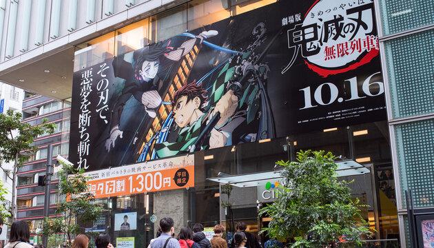 Tokyo, Japan - November 3, 2020: Billboard of Demon Slayer: Kimetsu no Yaiba (鬼滅の刃) the movie at Wald 9 Cinema in Shinjuku. The anime film shattered the opening weekend box-office record in Japan.