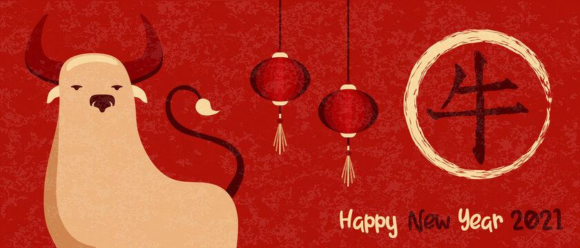 Chinese New Year ox 2021 lantern animal banner