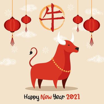 Chinese New Year ox 2021 paper lamp animal card