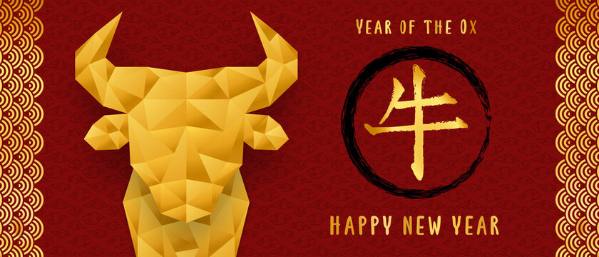 Chinese New Year Ox 2021 gold low poly banner
