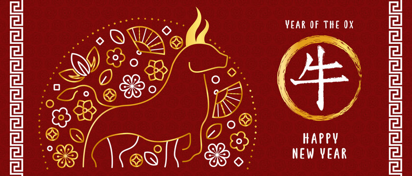 Chinese New Year Ox 2021 gold outline icon banner