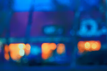 evening lights blurred background bokeh autumn, abstract city background, autumn Fotomurales
