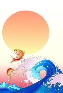年賀イラスト素材_鯛と波と日の出