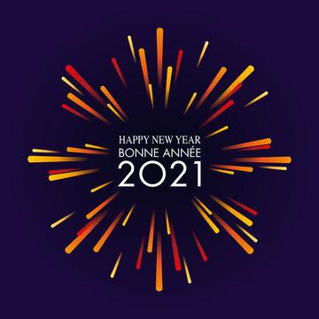 Carte de vœux 2021, dynamique et festive, avec un feu d'artifice aux couleurs chaudes sur un fond noir pour fêter la nouvelle année.