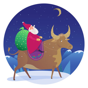 Vector New Year's illustration of Santa on the Bull rides with a bag of gifts to congratulate the New Year.