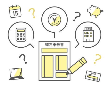 確定申告のアイコン・イラスト/申告書/納税/申請/税金/疑問/考える/領収書/税/書類/ビジネス